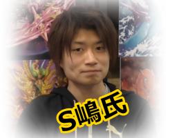 Sshima