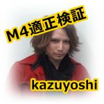kazuyoshi(ビジュアル系モンスト実況者)はM4適正なのか検証したど