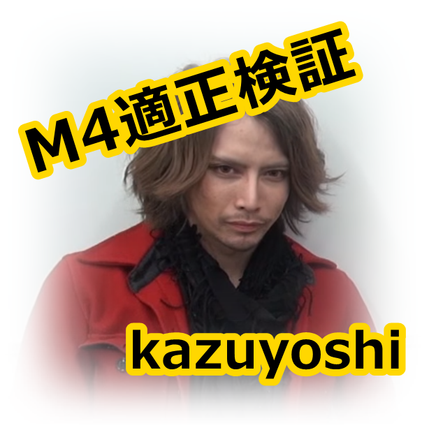 kasuyoshim4