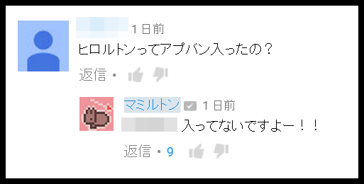 mamihiro3