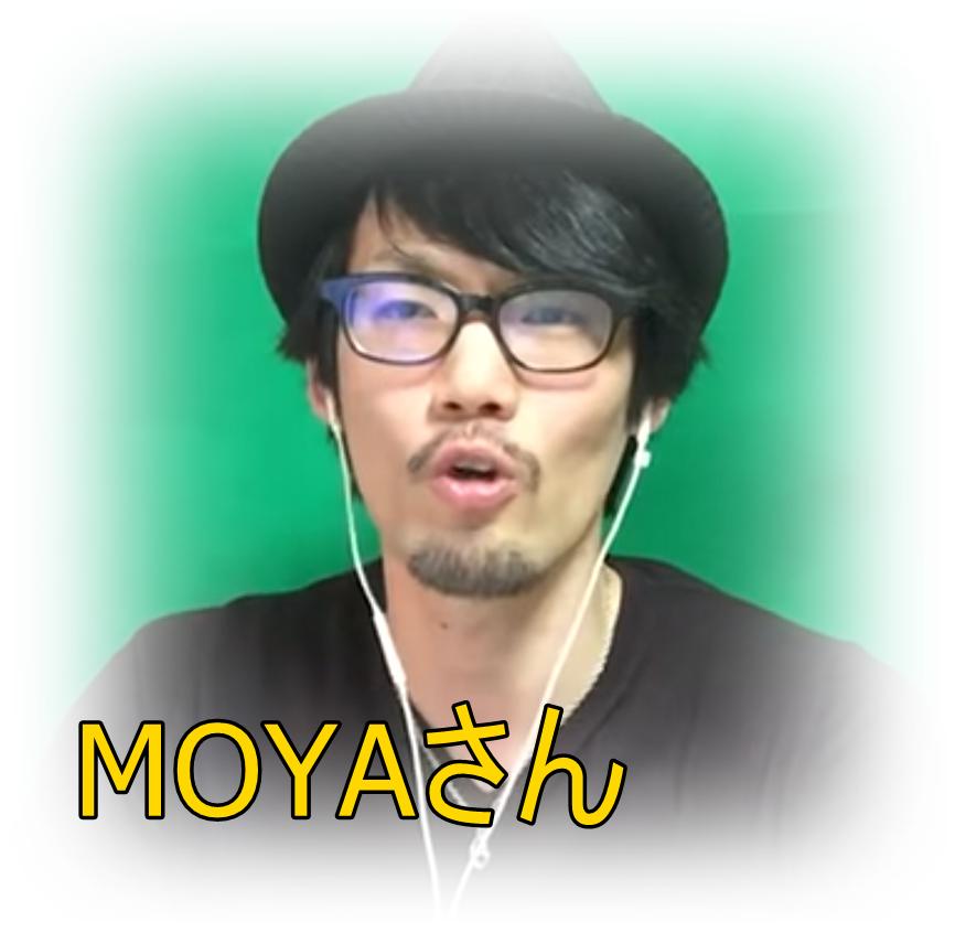 moyasan