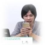しろ(GameWith)とは何者だ?ナウシカの殴とのコンビで人気急上昇!